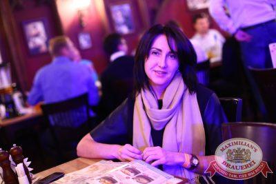 Мужские радости, 11 ноября 2014 - Ресторан «Максимилианс» Екатеринбург - 21