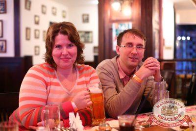 Мужские радости, 11 ноября 2014 - Ресторан «Максимилианс» Екатеринбург - 23