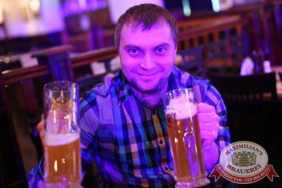 Мужские радости, 11 ноября 2014 - Ресторан «Максимилианс» Екатеринбург - 24