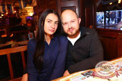 Мужские радости, 30 сентября 2014 - Ресторан «Максимилианс» Екатеринбург - 07