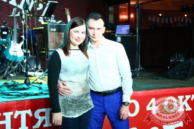 Мужские радости, 30 сентября 2014 - Ресторан «Максимилианс» Екатеринбург - 12