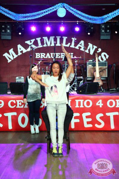 Мужские радости, 30 сентября 2014 - Ресторан «Максимилианс» Екатеринбург - 15