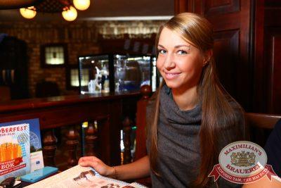 Мужские радости, 30 сентября 2014 - Ресторан «Максимилианс» Екатеринбург - 20