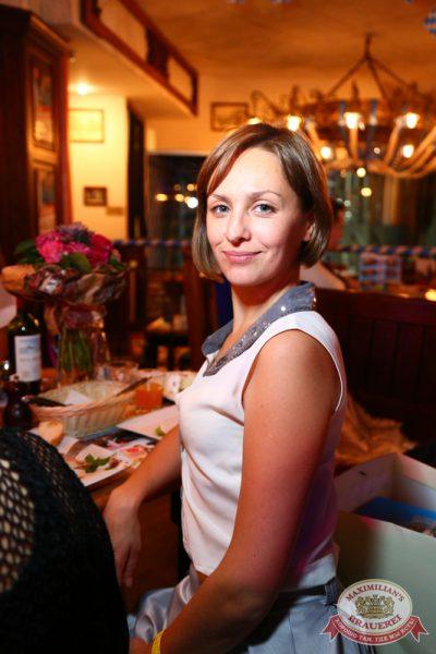 Мужские радости, 30 сентября 2014 - Ресторан «Максимилианс» Екатеринбург - 21