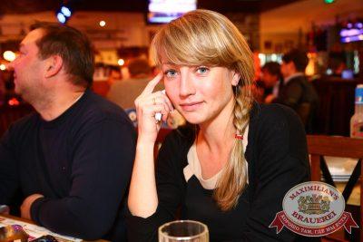 Мужские радости, 7 октября 2014 - Ресторан «Максимилианс» Екатеринбург - 07