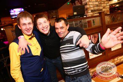 Мужские радости, 7 октября 2014 - Ресторан «Максимилианс» Екатеринбург - 08