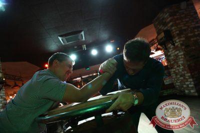 Мужские радости, 7 октября 2014 - Ресторан «Максимилианс» Екатеринбург - 10