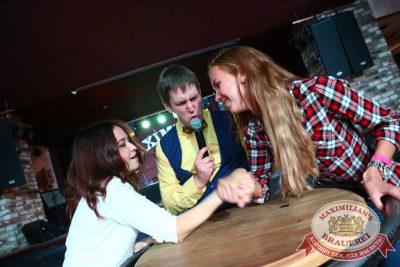 Мужские радости, 7 октября 2014 - Ресторан «Максимилианс» Екатеринбург - 14