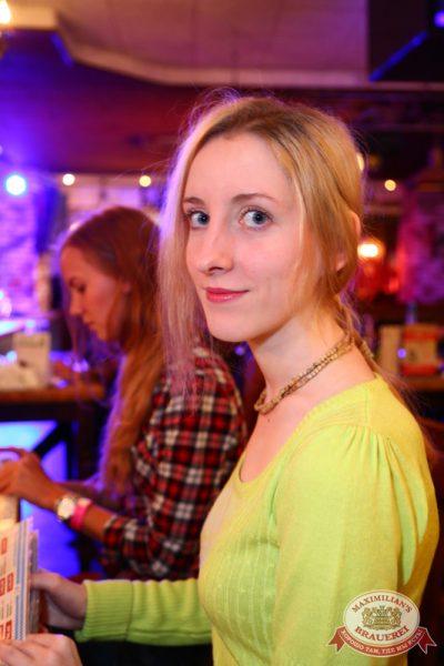 Мужские радости, 7 октября 2014 - Ресторан «Максимилианс» Екатеринбург - 17