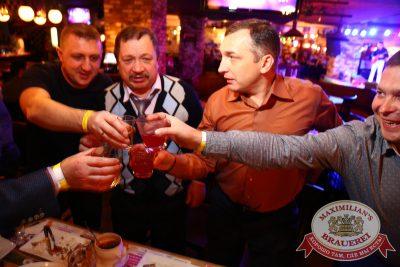 Мужские радости, 14 октября 2014 - Ресторан «Максимилианс» Екатеринбург - 06