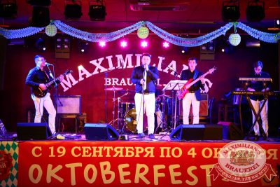 Мужские радости, 23 сентября 2014 - Ресторан «Максимилианс» Екатеринбург - 03