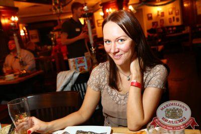 Мужские радости, 23 сентября 2014 - Ресторан «Максимилианс» Екатеринбург - 07