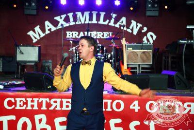 Мужские радости, 23 сентября 2014 - Ресторан «Максимилианс» Екатеринбург - 08