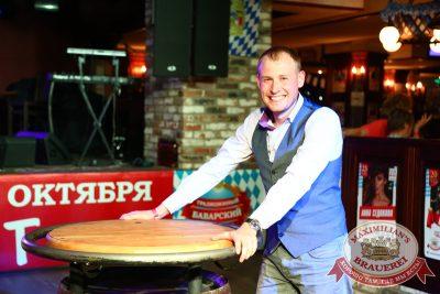 Мужские радости, 23 сентября 2014 - Ресторан «Максимилианс» Екатеринбург - 11
