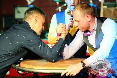 Мужские радости, 23 сентября 2014 - Ресторан «Максимилианс» Екатеринбург - 12