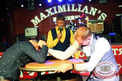 Мужские радости, 23 сентября 2014 - Ресторан «Максимилианс» Екатеринбург - 13