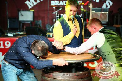 Мужские радости, 23 сентября 2014 - Ресторан «Максимилианс» Екатеринбург - 14