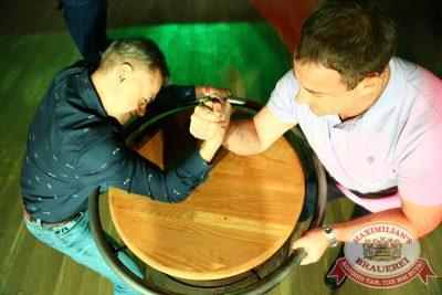 Мужские радости, 23 сентября 2014 - Ресторан «Максимилианс» Екатеринбург - 15