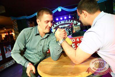 Мужские радости, 23 сентября 2014 - Ресторан «Максимилианс» Екатеринбург - 17