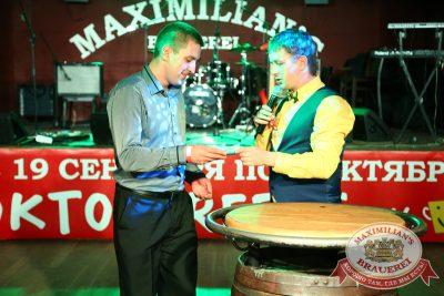 Мужские радости, 23 сентября 2014 - Ресторан «Максимилианс» Екатеринбург - 19