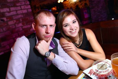 Мужские радости, 23 сентября 2014 - Ресторан «Максимилианс» Екатеринбург - 23