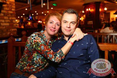 Мужские радости, 23 сентября 2014 - Ресторан «Максимилианс» Екатеринбург - 26