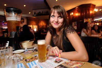Натали, 6 июля 2013 - Ресторан «Максимилианс» Екатеринбург - 10