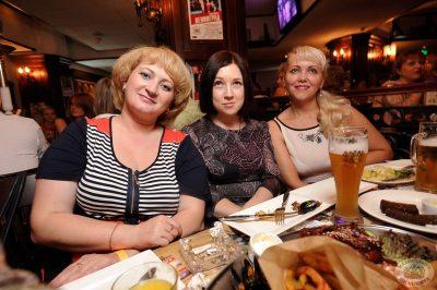 Натали, 6 июля 2013 - Ресторан «Максимилианс» Екатеринбург - 12