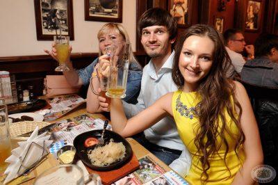 Натали, 6 июля 2013 - Ресторан «Максимилианс» Екатеринбург - 14