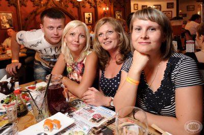 Натали, 6 июля 2013 - Ресторан «Максимилианс» Екатеринбург - 19