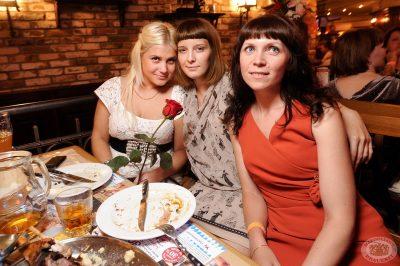 Натали, 6 июля 2013 - Ресторан «Максимилианс» Екатеринбург - 23