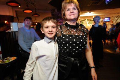 Встреча Нового года 2013 - Ресторан «Максимилианс» Екатеринбург - 12