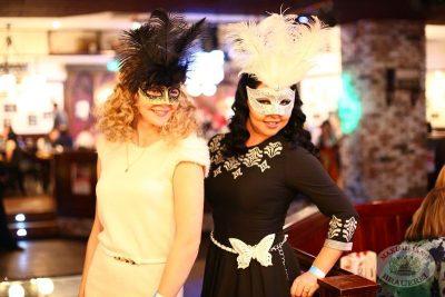 Новый 2014 год в «Максимилианс»! Группа «Смысловые галлюцинации»! - Ресторан «Максимилианс» Екатеринбург - 02