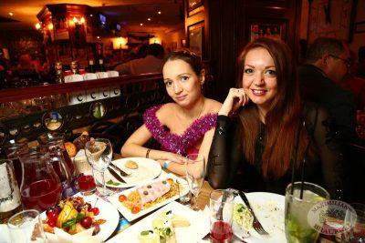 Новый 2014 год в «Максимилианс»! Группа «Смысловые галлюцинации»! - Ресторан «Максимилианс» Екатеринбург - 05