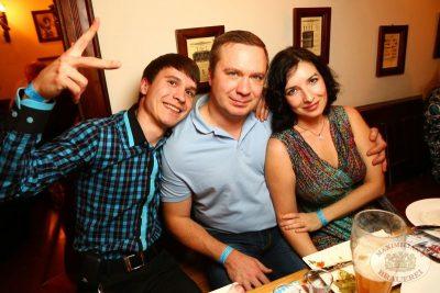 Новый 2014 год в «Максимилианс»! Группа «Смысловые галлюцинации»! - Ресторан «Максимилианс» Екатеринбург - 06