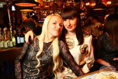 Новый 2014 год в «Максимилианс»! Группа «Смысловые галлюцинации»! - Ресторан «Максимилианс» Екатеринбург - 08