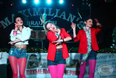 Новый 2014 год в «Максимилианс»! Группа «Смысловые галлюцинации»! - Ресторан «Максимилианс» Екатеринбург - 11