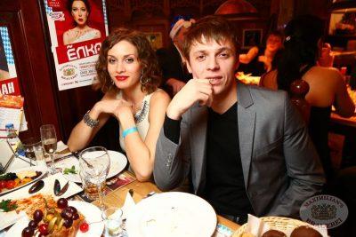Новый 2014 год в «Максимилианс»! Группа «Смысловые галлюцинации»! - Ресторан «Максимилианс» Екатеринбург - 15