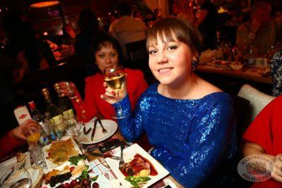 Новый 2014 год в «Максимилианс»! Группа «Смысловые галлюцинации»! - Ресторан «Максимилианс» Екатеринбург - 19