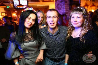 Новый 2014 год в «Максимилианс»! Группа «Смысловые галлюцинации»! - Ресторан «Максимилианс» Екатеринбург - 25