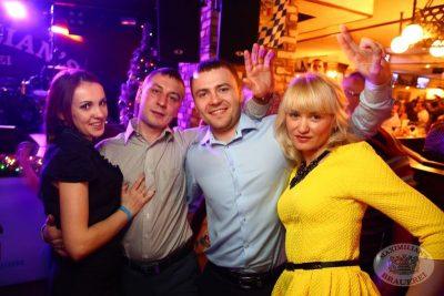 Новый 2014 год в «Максимилианс»! Группа «Смысловые галлюцинации»! - Ресторан «Максимилианс» Екатеринбург - 32