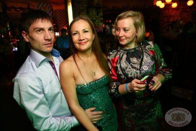 Новый 2014 год в «Максимилианс»! Группа «Смысловые галлюцинации»! - Ресторан «Максимилианс» Екатеринбург - 34