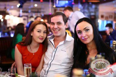 Встреча нового 2015 года в «Максимилианс», 1 января 2015 - Ресторан «Максимилианс» Екатеринбург - 04