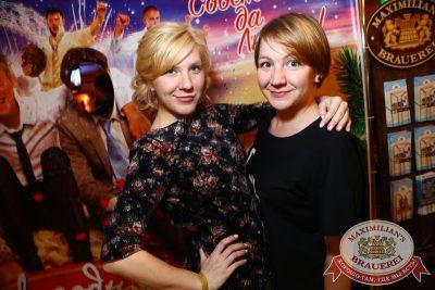 Встреча нового 2015 года в «Максимилианс», 1 января 2015 - Ресторан «Максимилианс» Екатеринбург - 05