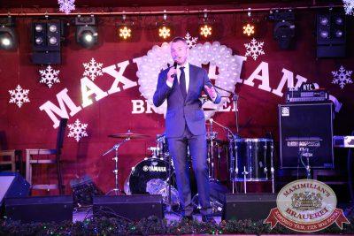 Встреча нового 2015 года в «Максимилианс», 1 января 2015 - Ресторан «Максимилианс» Екатеринбург - 07