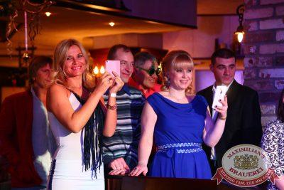 Встреча нового 2015 года в «Максимилианс», 1 января 2015 - Ресторан «Максимилианс» Екатеринбург - 11