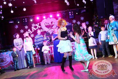 Встреча нового 2015 года в «Максимилианс», 1 января 2015 - Ресторан «Максимилианс» Екатеринбург - 13