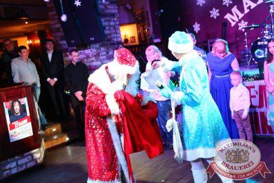 Встреча нового 2015 года в «Максимилианс», 1 января 2015 - Ресторан «Максимилианс» Екатеринбург - 14