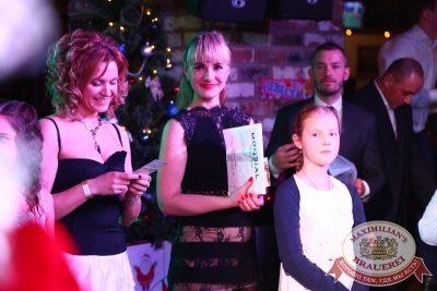 Встреча нового 2015 года в «Максимилианс», 1 января 2015 - Ресторан «Максимилианс» Екатеринбург - 15