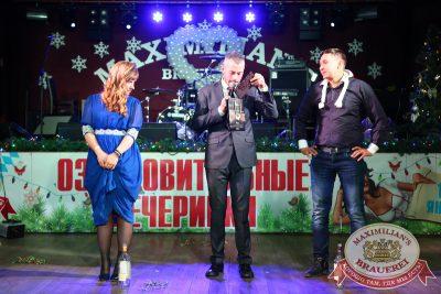 Встреча нового 2015 года в «Максимилианс», 1 января 2015 - Ресторан «Максимилианс» Екатеринбург - 22